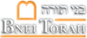 Association bnei torah