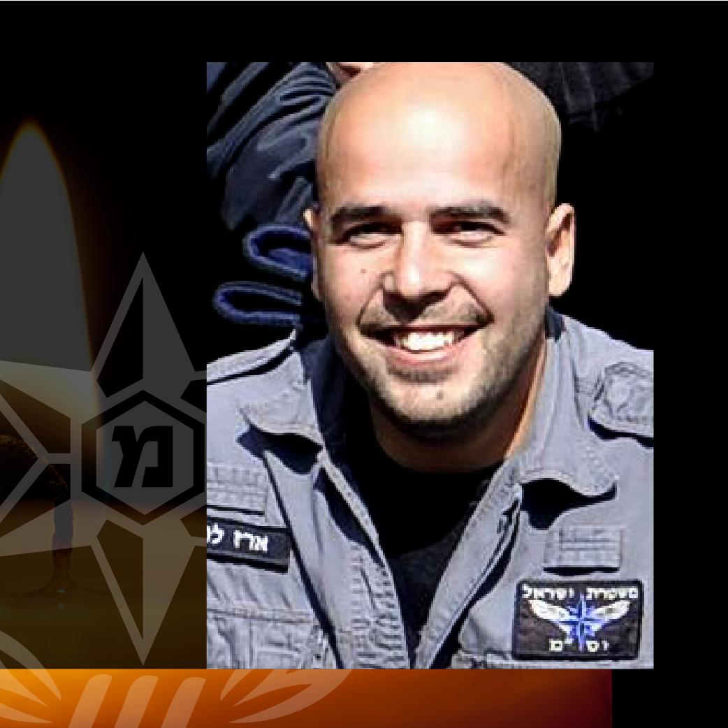 Obsèques du sergent-major Erez Levi