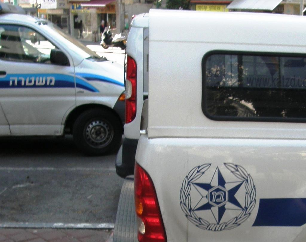 Oum Al-Hiran: un policier assassiné dans une attaque à la voiture bélier