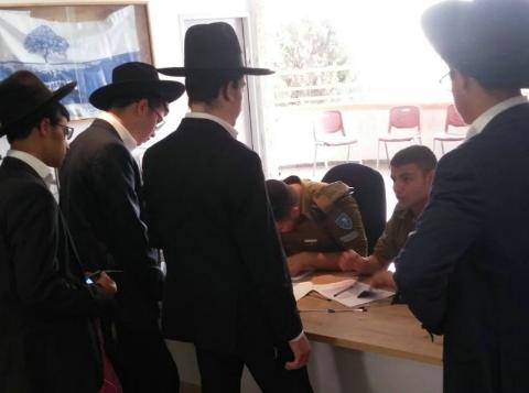 Nouveau : les étudiants de yeshivot ne devront plus se présenter
